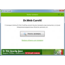 Dr.Web CureIt!, на 12 мес., 1 лиц.