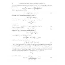 Профессиональная вёрстка научных текстов в LaTeX